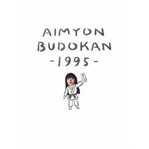 【DVD】あいみょん / AIMYON BUDOKAN -1995-(初回生産限定盤)
