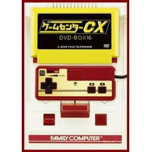【DVD】ゲームセンターCX DVD-BOX16