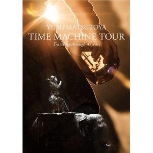 【DVD】松任谷由実 / TIME MACHINE TOUR Traveling through 45 years