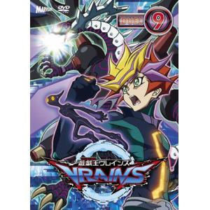 【DVD】遊☆戯☆王VRAINS DUEL-9