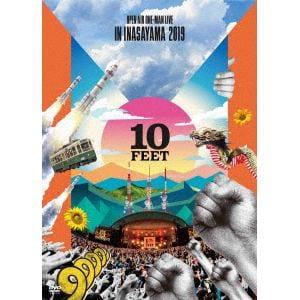 【DVD】10-FEET / 10-FEET OPEN AIR ONE-MAN LIVE IN INASAYAMA 2019(初回生産限定盤)