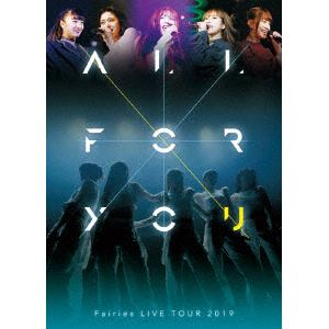 【DVD】フェアリーズ / フェアリーズLIVE TOUR 2019-ALL FOR YOU-