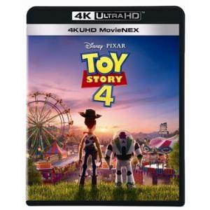 【4K ULTRA HD】トイ・ストーリー4 4K UHD MovieNEX(4K ULTRA HD+ブルーレイ)