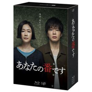 【BLU-R】あなたの番です Blu-ray BOX