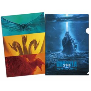 【4K ULTRA HD】ゴジラ キング・オブ・モンスターズ(完全生産限定盤)(4K ULTRA HD+ブルーレイ+DVD)