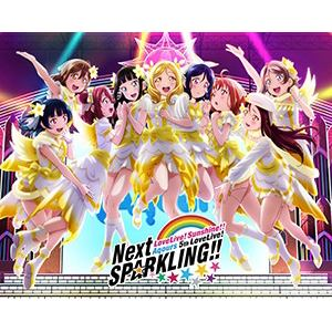 【BLU-R】ラブライブ!サンシャイン!! Aqours 5th LoveLive! ~Next SPARKLING!!~ Blu-ray Memorial BOX(完全生産限定)