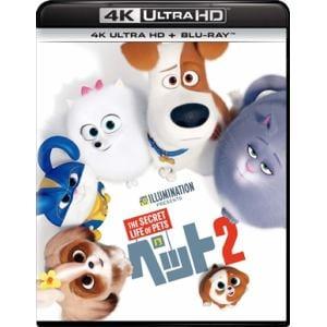 【4K ULTRA HD】ペット2(4K ULTRA HD+ブルーレイ)