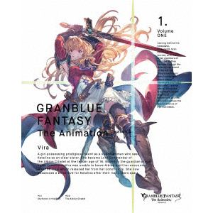 【DVD】GRANBLUE FANTASY The Animation Season 2 1(完全生産限定版)