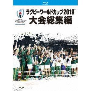 【BLU-R】ラグビーワールドカップ2019 大会総集編 Blu-ray BOX