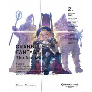 【DVD】GRANBLUE FANTASY The Animation Season 2 2(完全生産限定版)