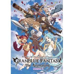 【DVD】GRANBLUE FANTASY The Animation Season 2 4(完全生産限定版)