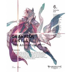 【DVD】GRANBLUE FANTASY The Animation Season 2 6(完全生産限定版)