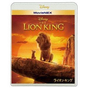 【BLU-R】ライオン・キング MovieNEX ブルーレイ+DVDセット