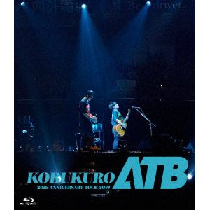 【BLU-R】コブクロ / KOBUKURO 20TH ANNIVERSARY TOUR 2019  ATB  at 京セラドーム大阪