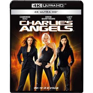 【4K ULTRA HD】チャーリーズ・エンジェル(4K ULTRA HD)