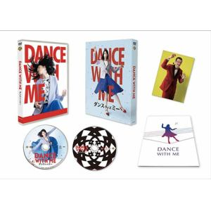 【DVD】ダンスウィズミー プレミアム・エディション