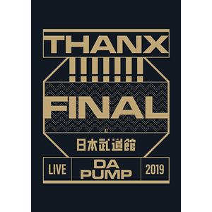 【DVD】DA PUMP / LIVE DA PUMP 2019 THANX!!!!!!! FINAL at 日本武道館(通常盤)