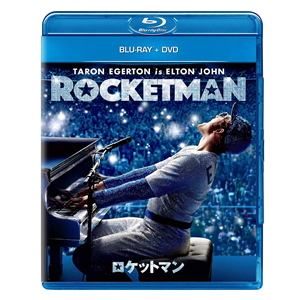 【BLU-R】ロケットマン ブルーレイ+DVD