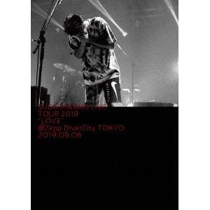 【DVD】菅田将暉 / 菅田将暉 LIVE TOUR 2019  LOVE