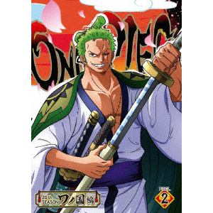 【DVD】ONE PIECE ワンピース 20THシーズン ワノ国編 piece.2