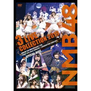 【DVD】NMB48 / NMB48 3 LIVE COLLECTION 2019