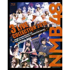 【BLU-R】NMB48 / NMB48 3 LIVE COLLECTION 2019