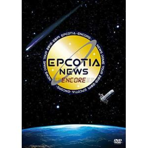 【DVD】NEWS / NEWS DOME TOUR 2018-2019 EPCOTIA -ENCORE-(通常盤)