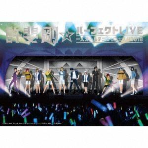 【CD】許斐剛 / 許斐剛★パーフェクトLIVE~一人オールテニプリフェスタ2018~(夜の部)(Blu-ray Disc+DVD付)