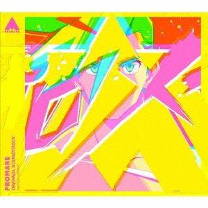 【CD】 「プロメア」オリジナルサウンドトラック