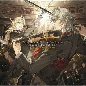 【CD】 Fate/Grand Order Orchestra Concert -Live Album- performed by 東京都交響楽団(通常盤)