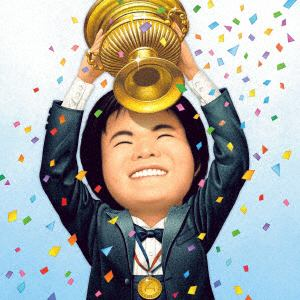 【CD】辻井伸行 / ヴァン・クライバーン国際ピアノ・コンクール優勝10周年記念アルバム