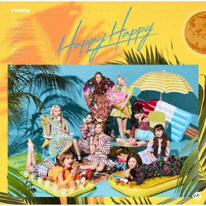 【CD】 TWICE / HAPPY HAPPY(通常盤)