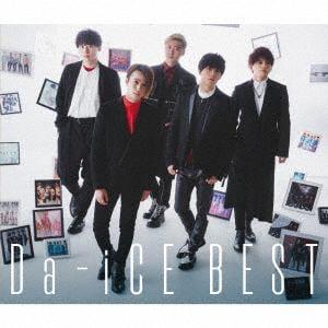【CD】 Da-iCE / Da-iCE BEST(初回限定盤B)(2Blu-ray Disc付)