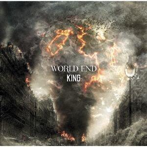 【CD】 KING / World End