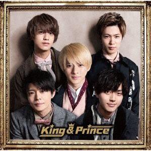 【CD】 King & Prince / King & Prince(初回限定盤B)