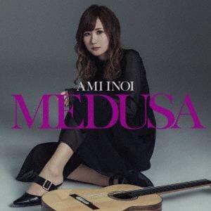 【CD】 猪居亜美 / MEDUSA