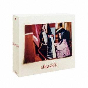 【CD】 aiko / aikoの詩。(通常盤)