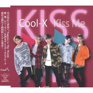 【CD】 Cool-X / Kiss Me