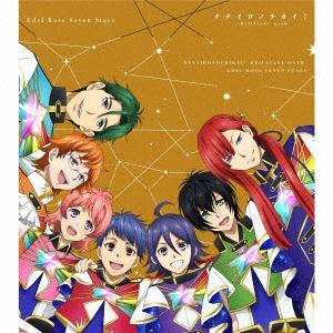 【CD】 アーティスト未定 / KING OF PRISM -Shiny Seven Stars- マイソングシングルシリーズ ユニット曲