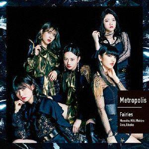 【CD】 フェアリーズ / Metropolis~メトロポリス~(DVD付)