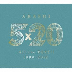 【CD】嵐 / 5×20 All the BEST!! 1999-2019(初回限定盤2)(DVD付)