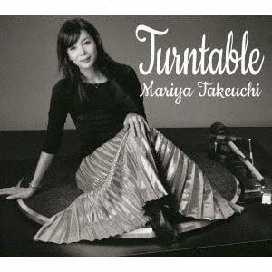【CD】竹内まりや / Turntable