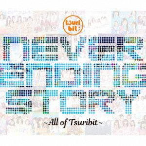 【CD】つりビット / Never Ending Story ~All of Tsuribit~