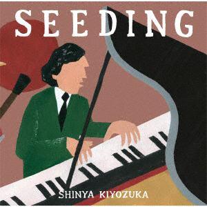 【CD】清塚信也 / Seeding