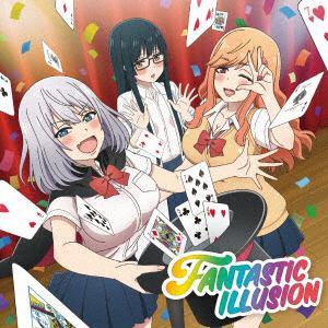 【CD】i☆Ris / FANTASTIC ILLUSION(初回生産限定:TVアニメ「手品先輩」盤)