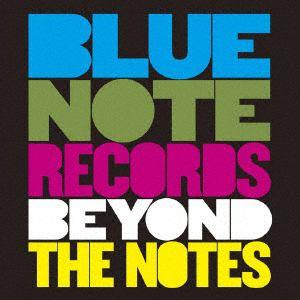 【CD】ブルーノート・レコード ジャズを超えて(オリジナル・サウンドトラック)
