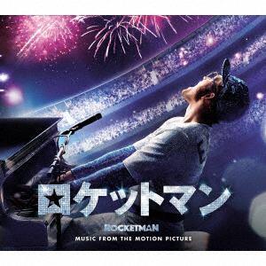 【CD】ロケットマン(オリジナル・サウンドトラック)