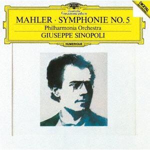 【CD】シノーポリ / マーラー:交響曲第5番
