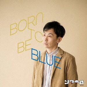 【CD】ソフテロ / BORN TO BE BLUE