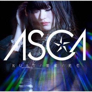 【CD】ASCA / RUST/雲雀/光芒(初回生産限定盤)(DVD付)